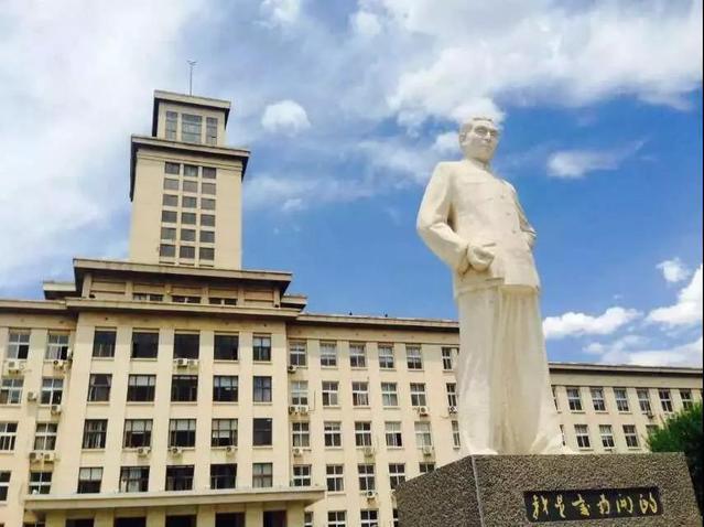 南开大学外国语学院人才引进与招聘公告 2018年版